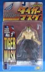 タイガーマスク バイオレンスアクションフィギュア|海洋堂