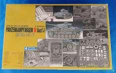 PANZERKAMPFWAGEN Ⅲ Ausf J|グンゼ産業