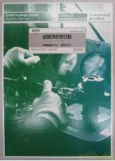 近鉄 3220系 「シリーズ21」 6輛編成セット (動力付き) (6両セット)|GREEN MAX