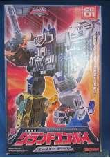 SC-01 グランドコンボイ スーパーモード|TAKARA