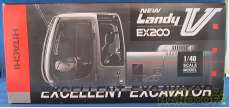 日立 NEW landy V EX200 1/40|