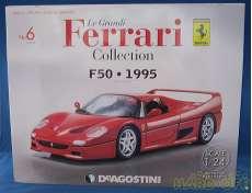 レ・グランディ・フェラーリ・コレクション 第6号|DeAGOSTINI