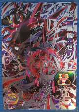 超一星龍:ゼノ|BANDAI