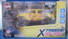 XTREME OFF-ROAD HUMMER H2|タイヨー