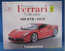 レ・グランディ・フェラーリ・コレクション 第11号 DeAGOSTINI