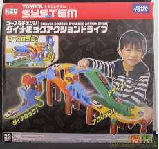 トミカシステム コースをチェンジ! ダイナミックアクションドライブ TAKARA TOMY