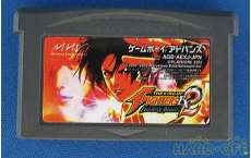 THE KING OF FIGHTERS EX2 ~HOWL|MARVELOUS