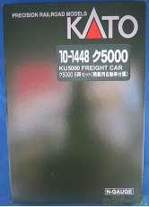 ク5000 6両セット (積載用自動車付属) (6両セット)|KATO