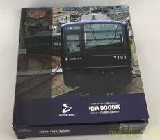 鉄道コレクション 相模鉄道9000系|トミーテック