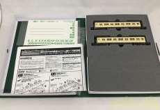 東武鉄道8000系 セイジクリーム|グリーンマックス