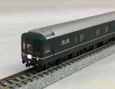 JR24系客車 特別なトワイライトエクスプレス TOMIX