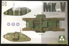 Mk.Ⅴ TAKOM