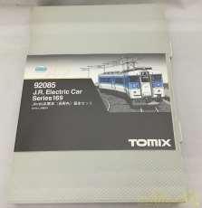 JR169系電車(長野色)基本セット TOMIX
