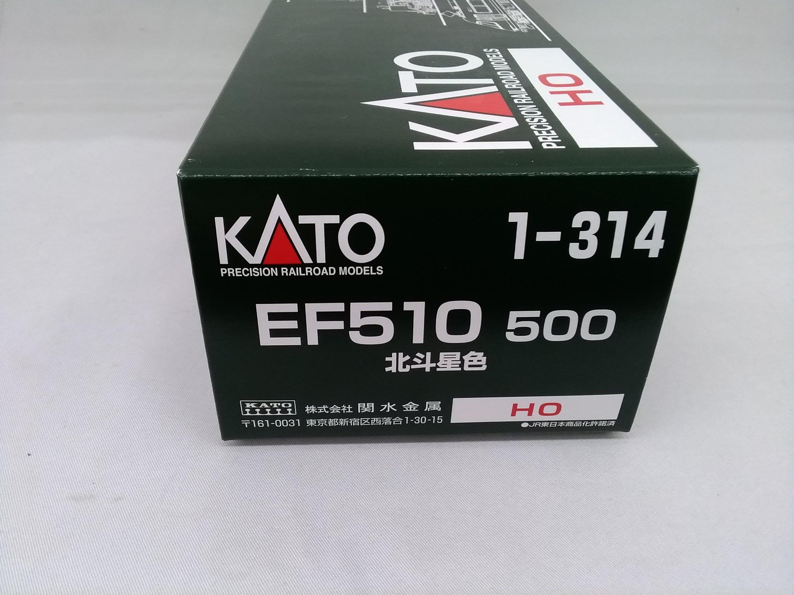 EF510 500 北斗星色|カトー