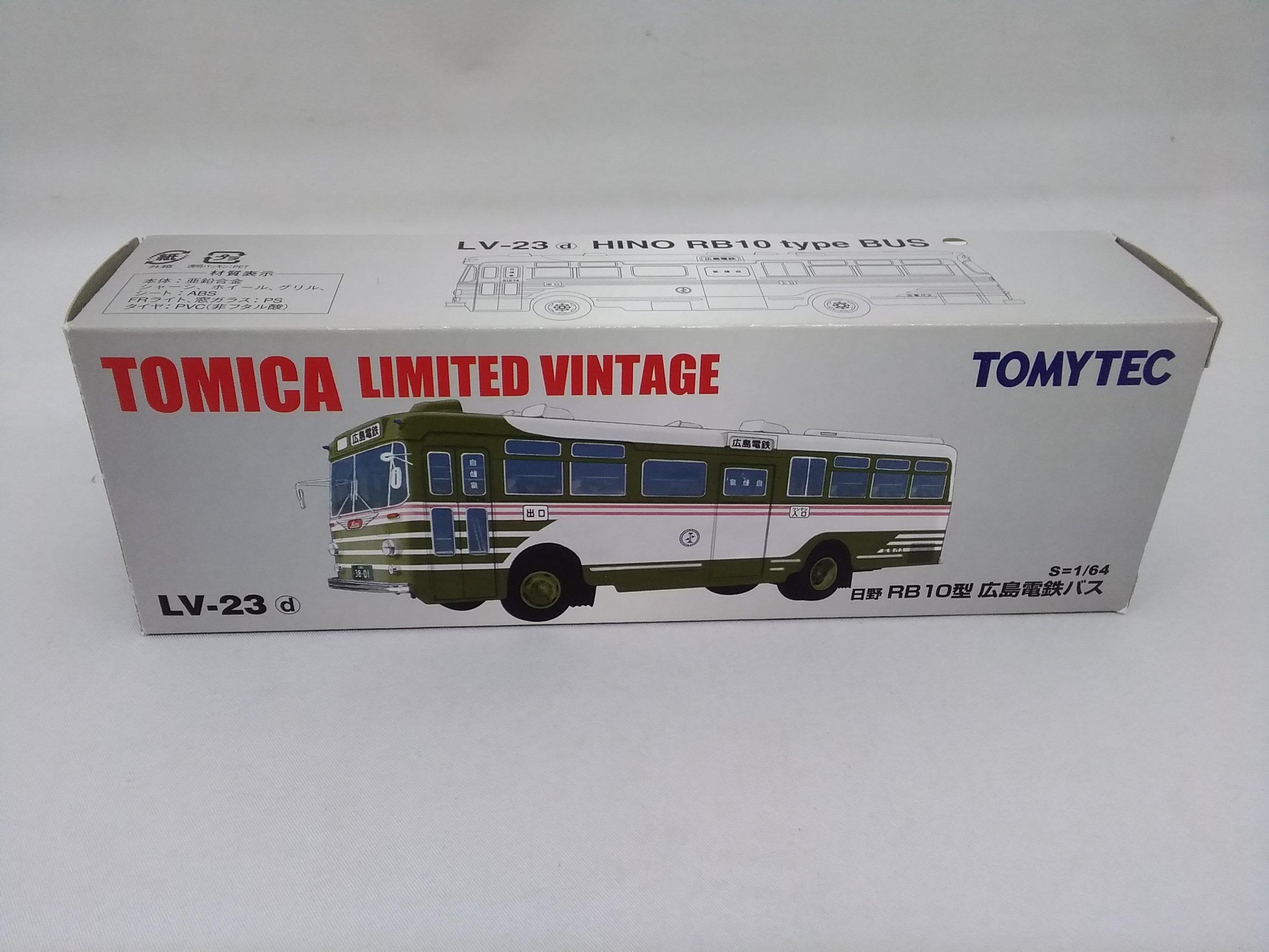 トミカリミデッド ヴィンテーシ RB10型 広島電鉄バス|トミーテック