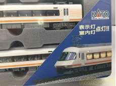 近鉄アーバンライナー 21000系 KATO