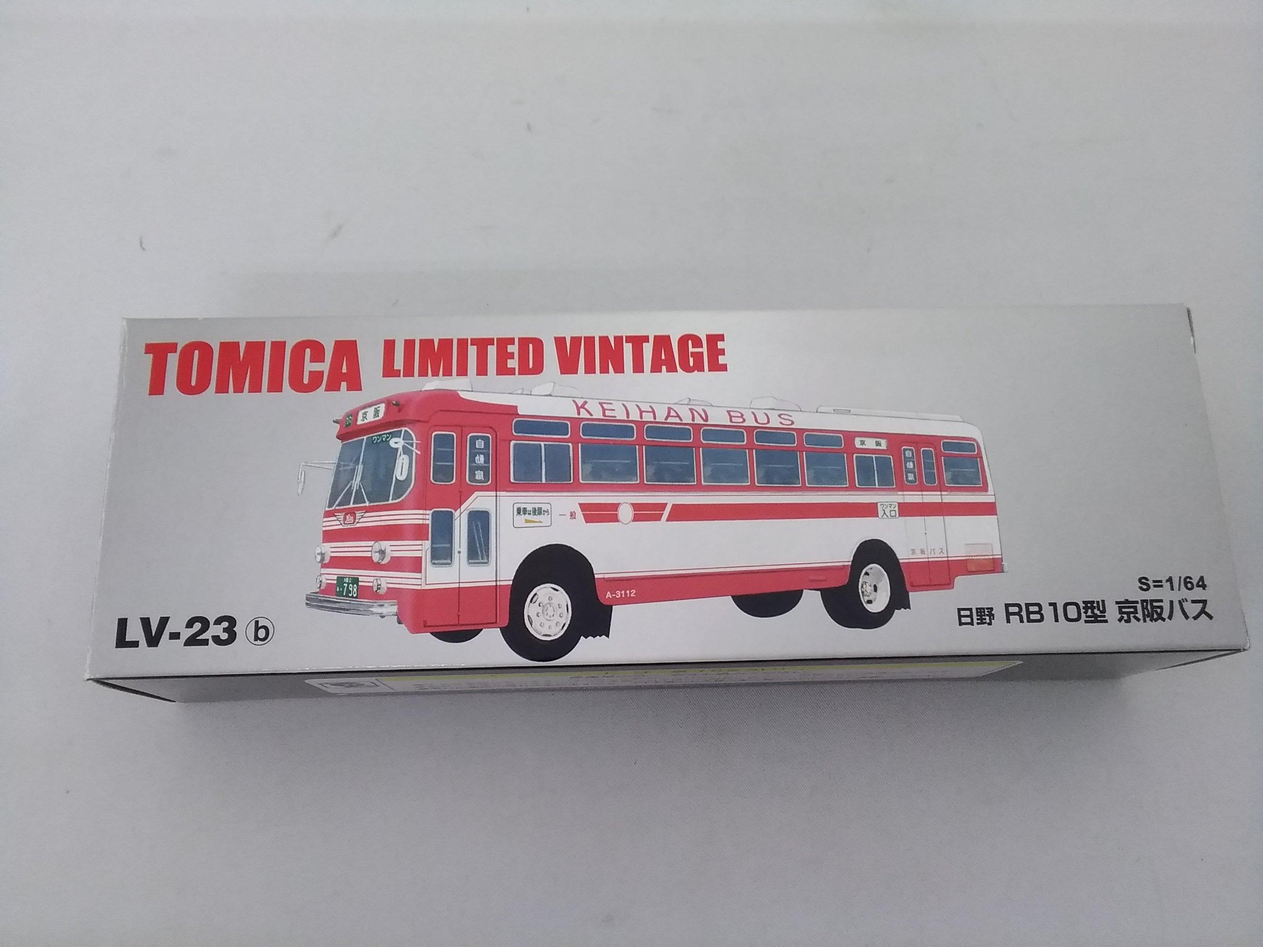 トミカリミテッドヴィンテーシ 日野RB10型 京阪バス|トミーテック