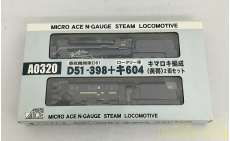Nゲージ 車両・レールセット MICRO ACE