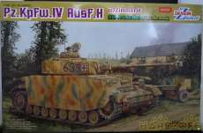 1/35 IV号戦車 DRAGON