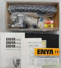 パーツ・アクセサリー|ENYA