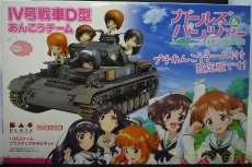 1/35 Ⅳ号戦車D型 あんこうチーム|PLATZ