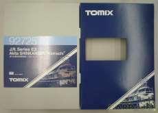 新幹線|TOMIX