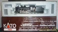 1-201 C-58|KATO