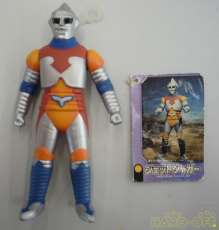 ロボット・ソフビ人形|バンダイ