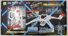 ヘリコプター|KYOSHO