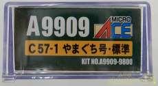 蒸気機関車|MICRO ACE