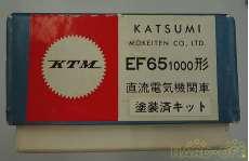 電気機関車|KTM