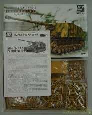 戦車・軍用車両|AFV