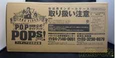P.O.P公式ガイド POPs!フィギュア付限定版 MEGAHOUSE