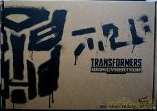 トランスフォーマーシージ|TAKARA TOMY