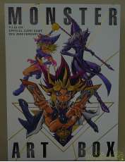 YU-GI-OH! MONSTER ART BOX|集英社