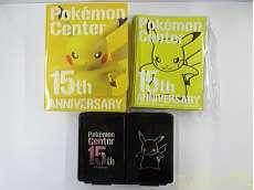 ポケモンセンター15周年 カードプレミアムセット|その他ブランド