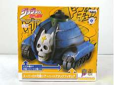 スーパーDX可動 シア―ハートアタックフィギュア