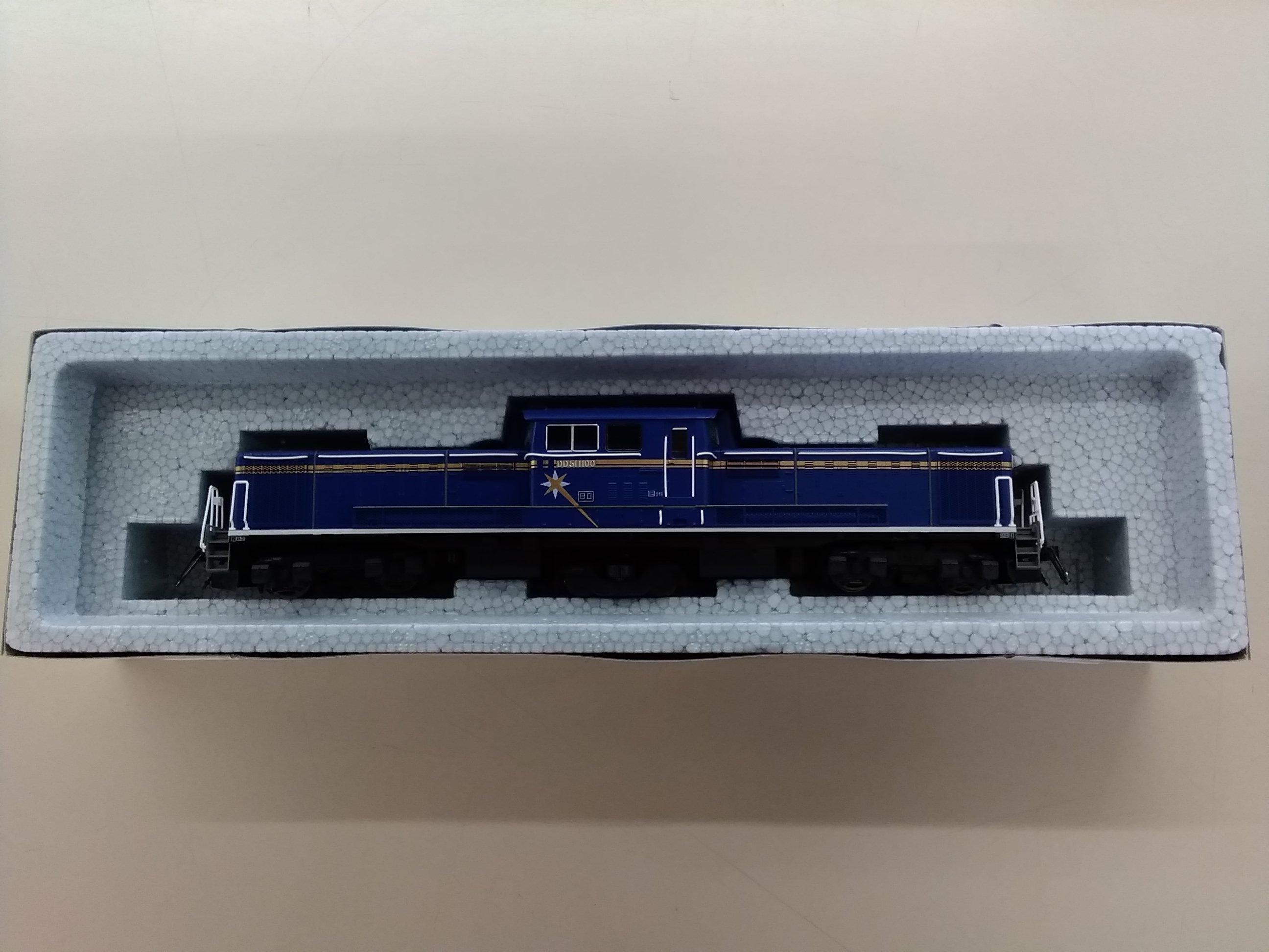 DD51|KATO