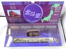 MICRO GAUGE STARTER BOX|TAKARA
