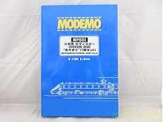 小田急 ロマンスカー 20000形 RSE あさぎり|MODEMO