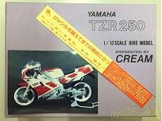 TRZ 250 CREAM