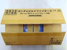 ガンダムビルドファイターズ Blu-ray BOX 2 ハイグレード版 初回限定生産