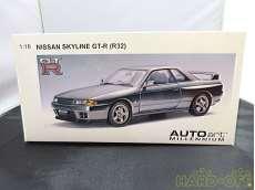 日産スカイラインGT-R (R32)|AUTOart