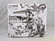 デスクトップアーミー フレームアームズ・ガール KT-240|MEGAHOUSE