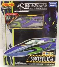 プラレール 500 TYPE EVA|TAKARA TOMY