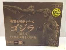 ゴジラ 三大怪獣 地球最大の決戦 少年リック限定版|プレックス