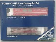 レールクリーニングカーセット|TOMIX