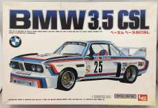 1/16 BMW3.5CSL レーシング|LS