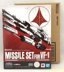 VF-1対応ミサイルセット|超合金