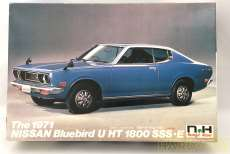 The 1971 NISSAN Bluebird U HT|童友社